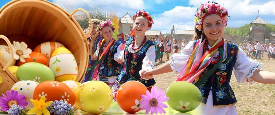 Великдень у 16 країнах світу
