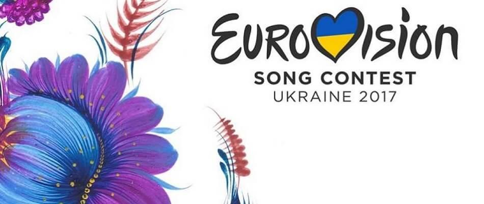 Евровидение - 2017 в Украине