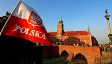 Ще 7 міст України запровадили спрощену процедуру отримання польської візи