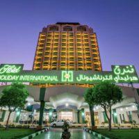 Гарячий тур в готель Holiday International Sharjah 4*, Шарджа, ОАЕ