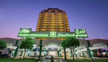 Горящий тур в отель Holiday International Sharjah 4*, Шарджа, ОАЭ