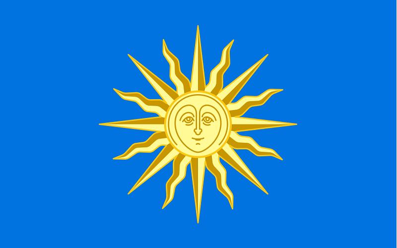 Герб Каменец-Подольска
