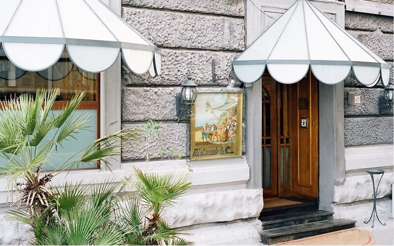 Ресторан La Cantinella