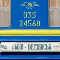 «Укрзализныця» предлагает курортный жд-маршрут Бердянск — Львов