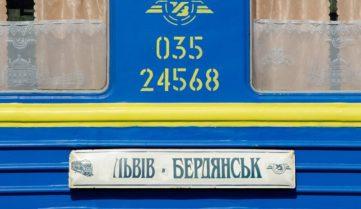 «Укрзализныця» предлагает курортный жд-маршрут Бердянск – Львов
