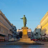 Ужгород — Одесса