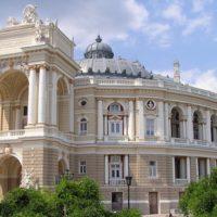 Винница — Одесса