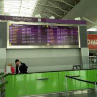Аэропорт Борисполь — онлайн табло