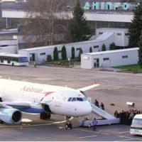 Аэропорт Днепропетровск — онлайн табло
