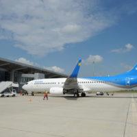Аэропорт Харьков — онлайн табло