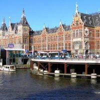 Запорожье — Амстердам