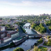 Винница — Харьков