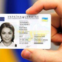 Турция готова пускать украинских туристов по внутренним ID-паспортам