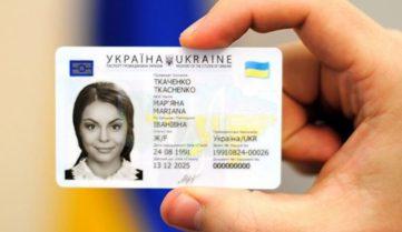 Туреччина готова пускати українських туристів за внутрішнім ID-паспортами