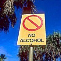Анталья: пити не можна!