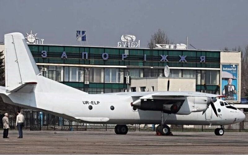 Цена билета самолет запорожье киев купить авиабилеты в пула хорватия