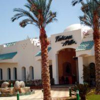 Гарячий тур в Falcon Hills Hotel 3*, Шарм-ель-Шейх, Єгипет