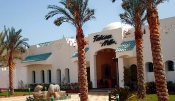 Тур в Falcon Hills Hotel 3*, Шарм-эль-Шейх, Египет