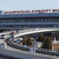 Аэропорт Минск - онлайн табло