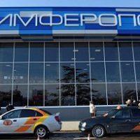 Аэропорт Симферополь — онлайн табло