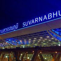 Аэропорт Бангкок (Bangkok) – онлайн табло