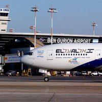Аэропорт Тель-Авив (Бен Гурион) — Ben Gurion Airport — онлайн табло