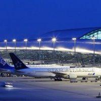Аэропорт Рима (Rome, Fiumicino Airport) — онлайн табло