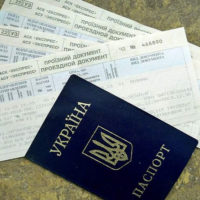 Акції та спецпропозиції по залізничним квиткам