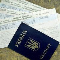 Акции и спецпредложения по ЖД билетам