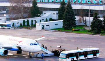 Аеропорт Дніпра