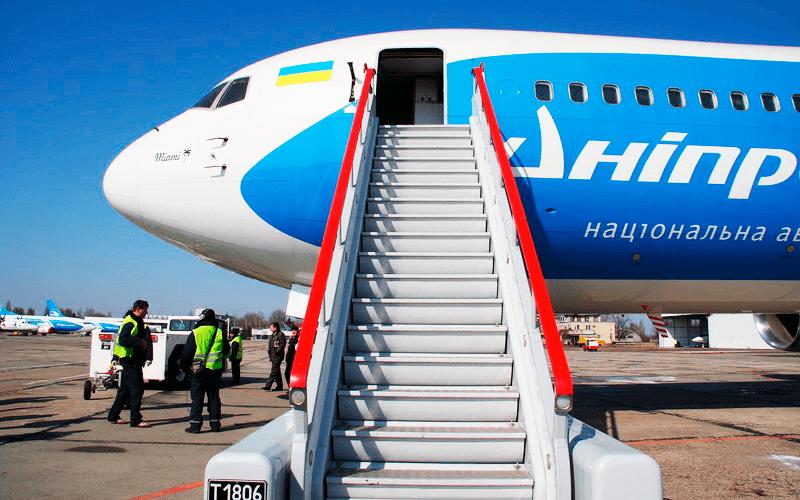 Аэропорт Днепропетровска