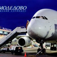 Аэропорт Домодедово (Москва) — онлайн табло