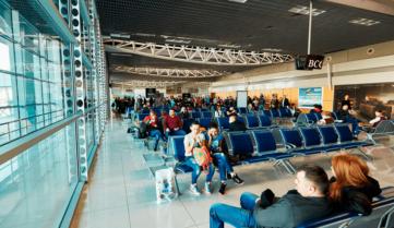 Харків, аеропорт