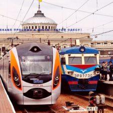 поезд Одесса - Мариуполь - Одесса