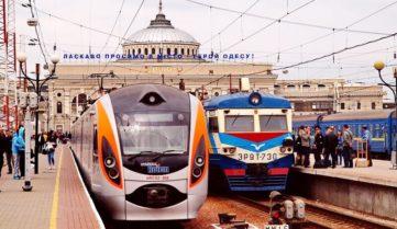 З 20 червня з'явиться новий пасажирський потяг Одеса – Маріуполь – Одеса