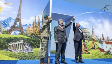 Украина: первые дни «безвиза»