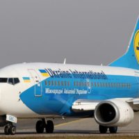 МАУ намерены брать 20 евро за печать талонов на посадку