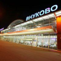 Аэропорт Внуково (Москва) - онлайн табло