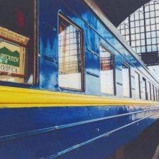 поезд Львов - Одесса - Львов
