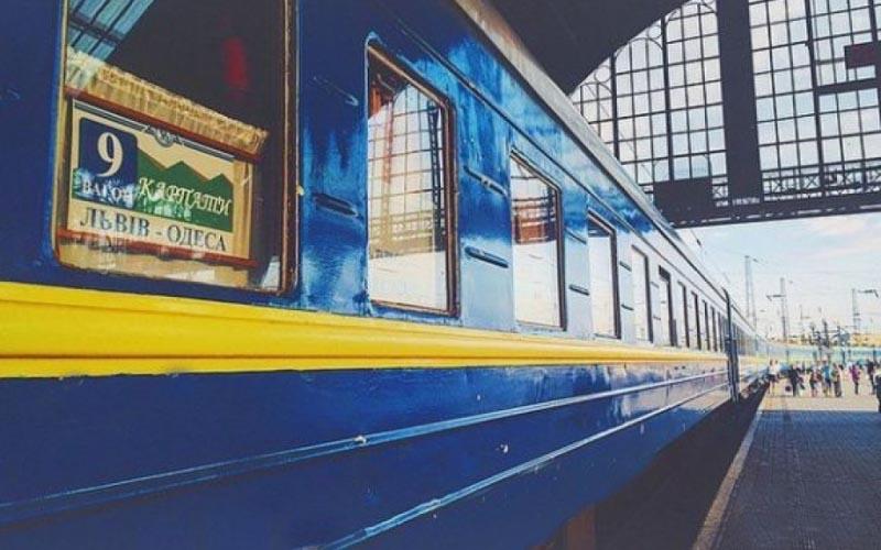 Заказать билет на поезд одесса львов