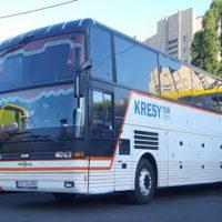 Запрацювала нова автобусна лінія Харків – Вроцлав – Харків