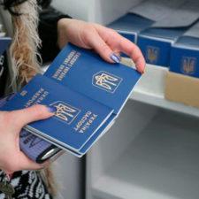 расширение «Паспортного сервиса» в Киеве
