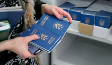 Киевлянам обещают расширение «Паспортного сервиса»