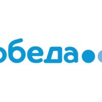 Авіаквитки «Победа» – «Pobeda»