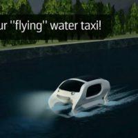 В Париже заработает «летающее» речное такси