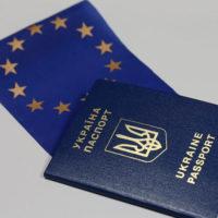 Биометрический загранпаспорт в Одессе от 1070 грн!