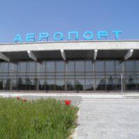 Аэропорт Херсон - онлайн табло