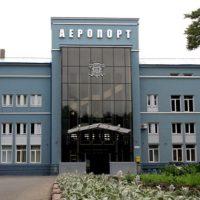 Аэропорт Черновцы - онлайн табло
