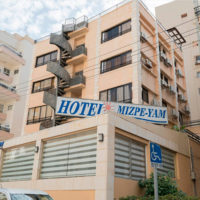 Гарячий тур в готель Mizpe Yam 3*, Нетанія, Ізраїль