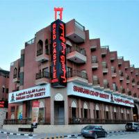 Горящий тур в Red Castle Hotel 4*, Шарджа, ОАЭ